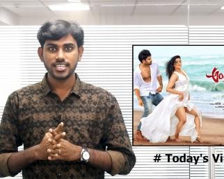 Today's Viral Pic: Anchor Rashmi Gautam's Reaction On RX 100 Director
