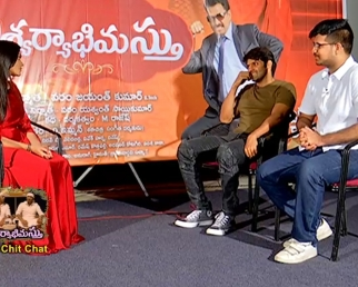 Aishwaryabhimasthu Movie Team Chit Chat