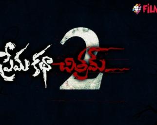 Prema Katha Chitram 2 Trailer