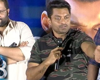 Kalyan Ram Powerfull Speech At 118 Movie Trailer Launch Event