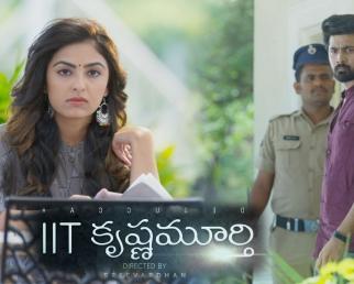 IIT Krishna Murthy Official Teaser