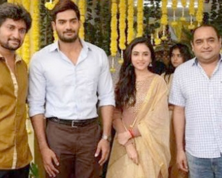 Natural Star Nani New Movie Launch  Vikram K Kumar  FilmiBeat Teluu