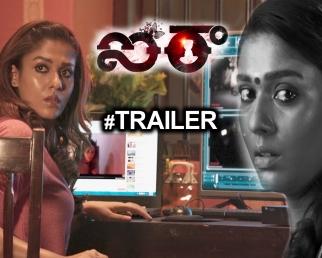 Airaa Movie Official Teaser