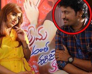 'Prema Ante Antha Easy Kadu' Movie Team Funny Chit Chat