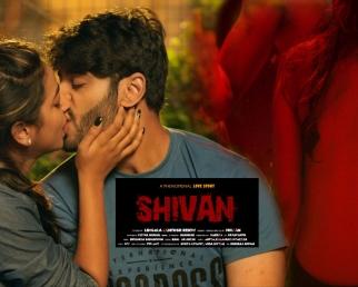 Shivan Telugu Movie Teaser