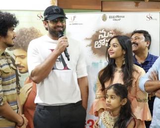 'Nuvvu Thopu Raa' Movie Trailer Released By Prabhas