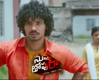 Nuvvu Thopu Raa Official Trailer
