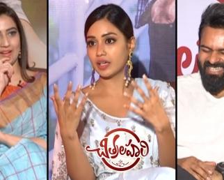 Sai Dharam Tej & Nivetha Pethuraj Ugadi Special Interview About Chitralahari