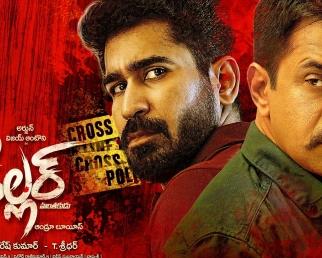 Killer Movie Trailer  Vijay Antony  Arjun  Ashima Narwal