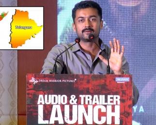 Suriya Sensational Speech At NGK Pre Release Event