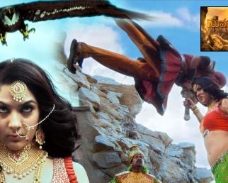 Suvarna Sundari Movie Trailer  Saksh i Choudhary  Poorna  Jayaprada