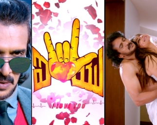 I Love You: Trailer, Teaser, Video Songs, Events, Promos, Song Teasers,  Audio Launch - FilmiBeat.com