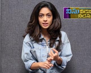 Anya Singh Interesting Interview About Ninu Veedani Needanu Nene Movie