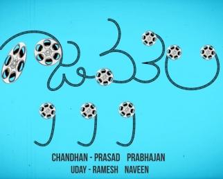 Rajamouli 999 Motion Poster