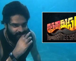 Thipparaa Meesam Teaser || Sree Vishnu || Krishna Vijay
