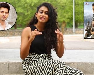 Operation Gold Fish Movie Heroine Nitya Naresh Special Interview