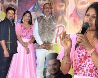 Ullala Ullala Movie Song Launch