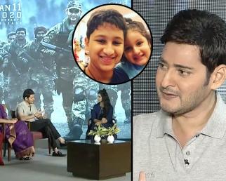 Mahesh Babu About Sitara & Gautham | Sarileru Nekevvaru Team Interview