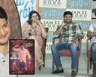 DSP About Mahesh Babu Reaction On Sarileru Neekevvaru Songs