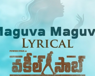 Maguva Maguva Lyrical Song | Vakeel Saab First Song Out | Filmibeat Telugu