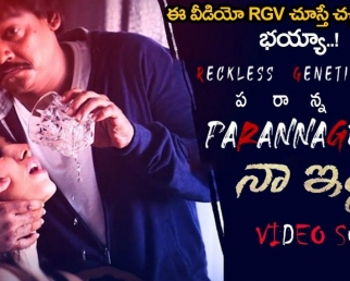 Parannageevi Anta Na Istam Song Released