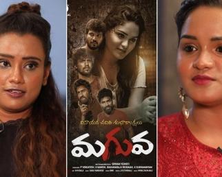 Maguva Movie actress madhu priya and prasanna pushpamala exclusive interview part 3