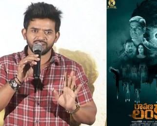 Ravana Lanka Movie Audio Launch