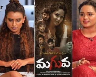Maguva Movie actress madhu priya and prasanna pushpamala exclusive interview part 2