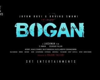 Bogan Movie Telugu Trailer