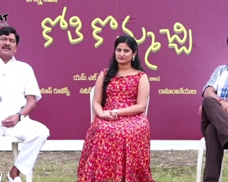 KothiKommachi Movie Team Diwali Special Interview Part 01 | Rajendra Prasad, Naresh
