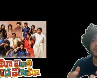 Actor Siddu Jonnalagadda Exclusive Interview Part 2   Ma Vintha Gadha Vinuma