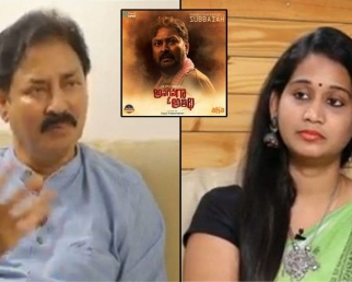 Actor Ananda Chakrapani Interview Part 2