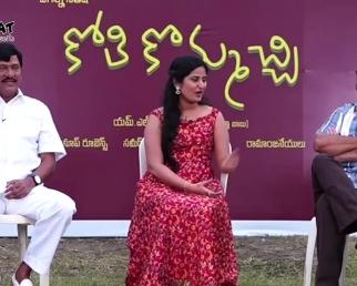 KothiKommachi Team Interview Part 04 | Megha Chowdhury, Riddhi Kumar Cute Telugu Words
