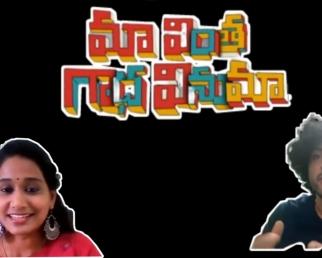 Actor Siddu Jonnalagadda Exclusive Interview Part 1   Ma Vintha Gadha Vinuma