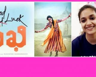 Good Luck Sakhi Movie Also in OTT : Keerthy Suresh