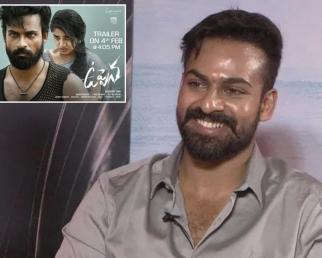 Vaishnav Tej Gets Emotional   Uppena Movie Team Interview