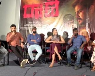 Actress Swetha Varma About Rani Movie