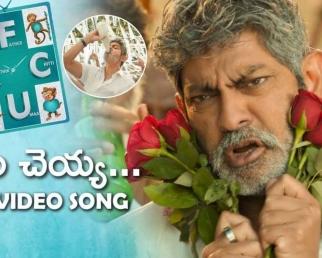 FCUK Movie Song 5 Nenem Cheyya