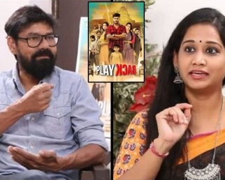 Play Back Movie Director Hari Prasad Interview Part 1