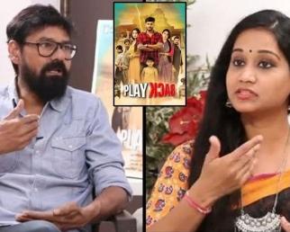 Play Back Movie Director Hari Prasad Interview Part 2