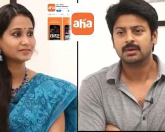 Y Telugu Movie Released On Ott AHA   Actor SriKanth