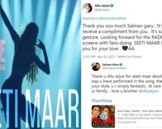 Seeti Maar From Radhe Released - Allu Arjun Reacts   Filmibeat Telugu