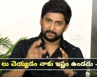 Daare Leda Team interview part 2 | Hero Nani Praises Actor Satyadev