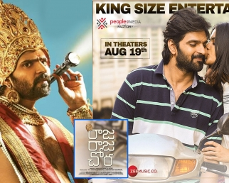 Raja Raja Chora Movie Trailer | Filmibeat Telugu