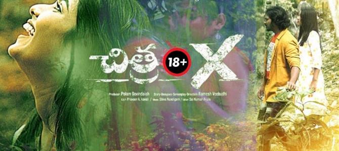 టాలీవుడ్ లో.. మరో రొమాంటిక్ హారర్ చిత్రం 'X'
