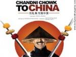 Chandni Chowk To China Bollywood Hybird