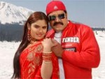 Srihari Srisailam Film Copy Of Main Hoon Na