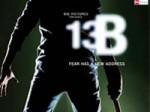 Madhavan 13b Movie Story Line