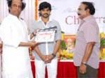 Rajini Kanth Launched Raju Upati Chaitram