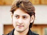 Hero Mahesh Comments On Invisible Wings